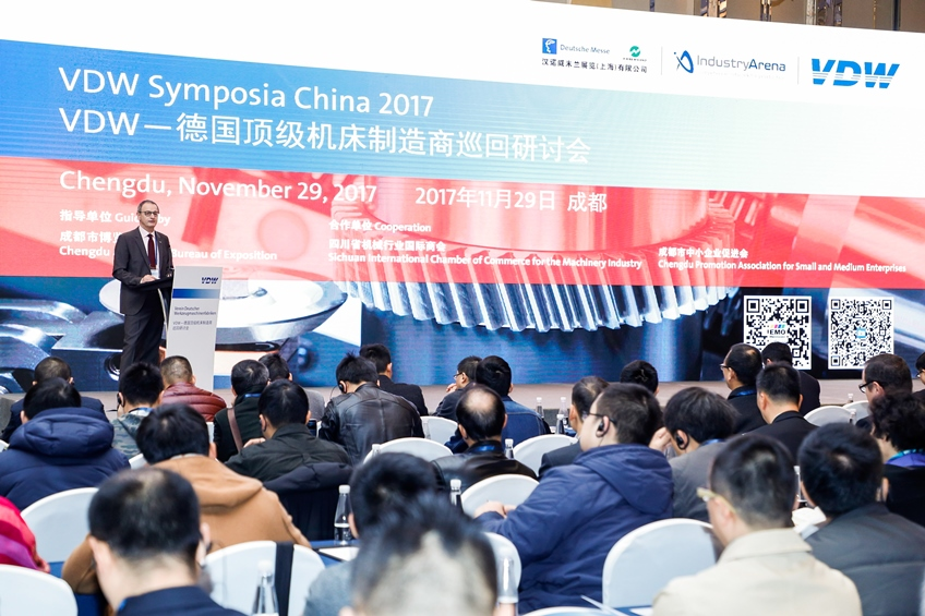 VDW Symposium 2017 in Chengdu, China