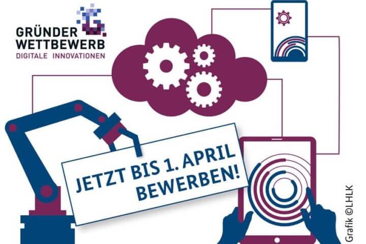 """Gründerwettbewerb Digitale Innovationen startet: Der Sonderpreis """"Digitalisierung in der Produktion"""" wird erstmals zur EMO Hannover 2019 verliehen. Die Anmeldung ist bis zum 01. April 2019 möglich."""