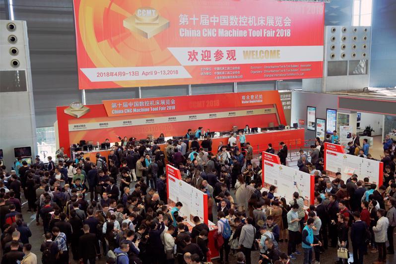 CCMT 2020: Eine der größten Werkzeugmaschinenmessen Asiens findet im April 2020 in Shanghai statt. Die Anmeldung zur Teilnahme am deutschen Gemeinschaftsstand ist bis 7. Oktober 2019 möglich.
